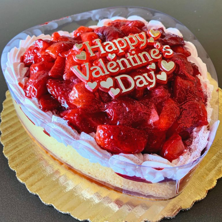 Strawberry Shortcake Heart - Valentines Day