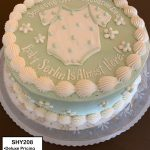 custom baby shower decorated cake onesie sage green ivory